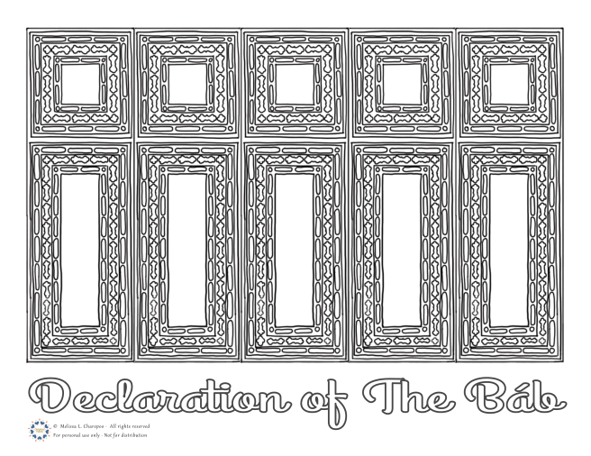 2017_DHLLC_Melissa Charepoo_ Declaration of the Bab Coloring Sheet