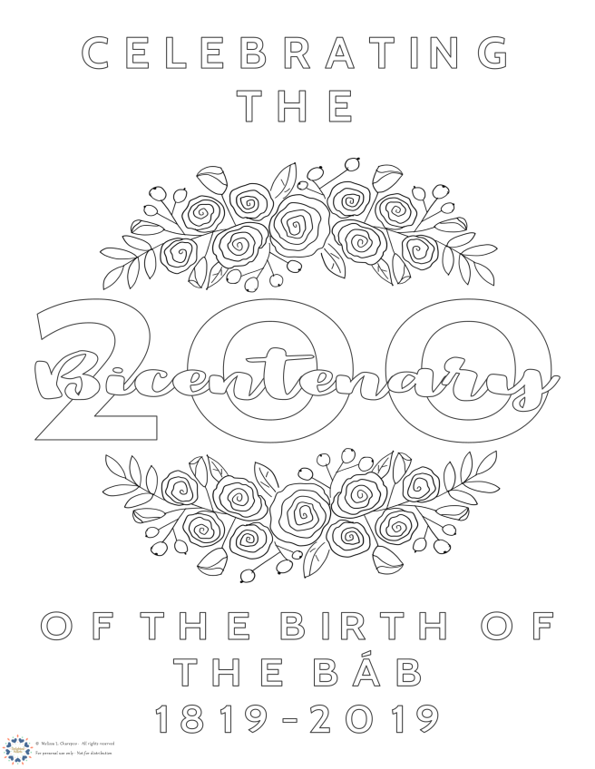 2017_DHLLC_Melissa Charepoo_ Bicentenaries of the Twin Holy Birthdays_the Bab