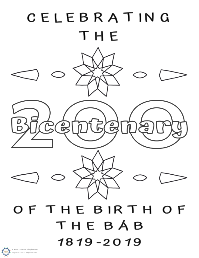 2017_DHLLC_Melissa Charepoo_ Bicentenaries of the Twin Holy Birthdays_younger children_Bab
