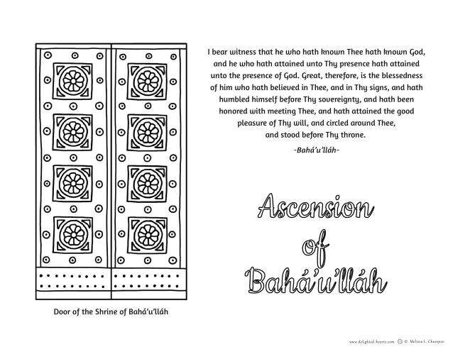 175_DHLLC_Melissa Charepoo_Coloring Page_Ascencion of Baha'u'llah.png