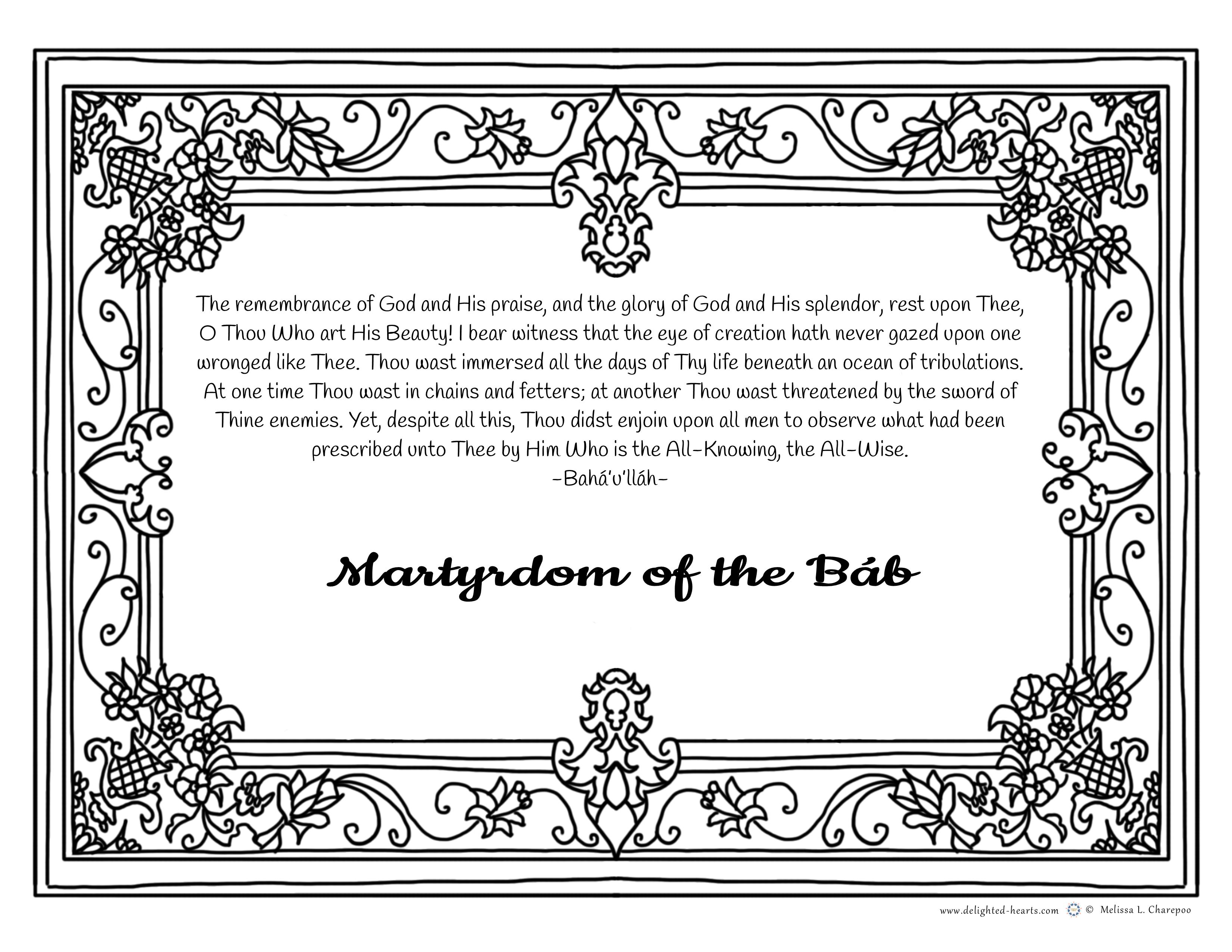 Marthyrdom_176_DHLLC_Melissa Charepoo_Martyrdom of the Bab