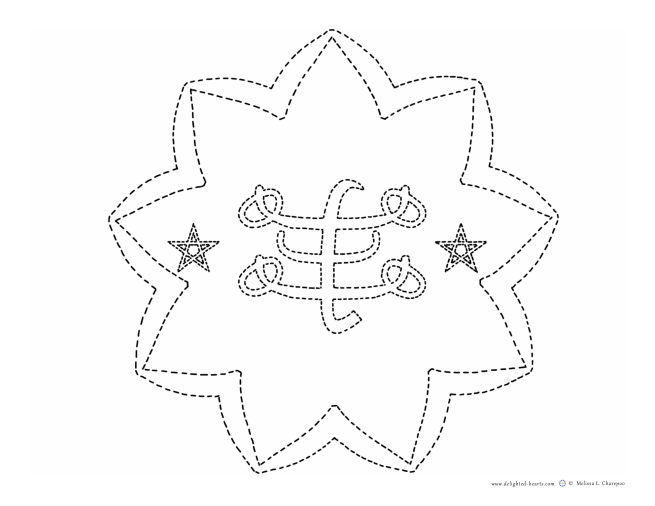 Ring Symbol_175_DHLLC_Melissa Charepoo_Coloring Page_Ring Symbol